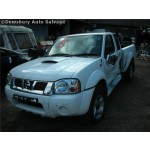 NISSAN NAVARA 2500 CC MANUAL TURBO DIESEL 2 DOOR BREAKING SPARES PARTS WHITE 2005.