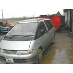 TOYOTA LUCIDA EMINA 2000 1995 LIGHT GREEN Auto Diesel -