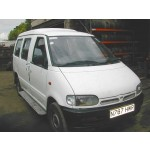 NISSAN SERENA  2300 1995 WHITE Manual Diesel -