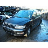 MITSUBISHI SPACEWAGON GDI 4G64 2400 2003 SILVER Automatic Petrol 5Door