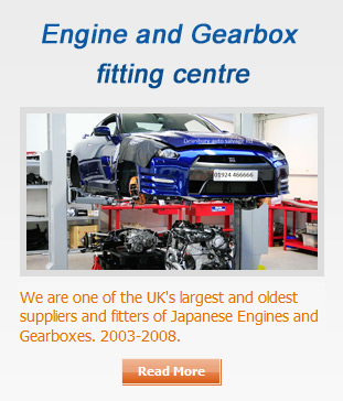 engine-grearbox